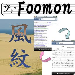 Foomon Musical Score Browser